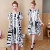 特賣款不退換中大尺碼L-5XL洋裝連身裙夏季新款韓版條紋棉麻大碼女裝連衣裙F5040A-8867