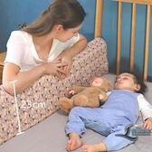 嬰兒床護欄寶寶防摔軟包圍欄大床擋板兒童通用防掉床圍【邻家小鎮】