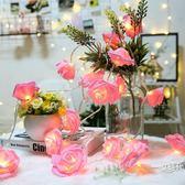 Led玫瑰花燈少女心浪漫房間裝飾布置燈串婚慶彩燈求婚表白道具WY【雙12 聖誕交換禮物】
