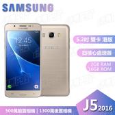 破盤 庫存福利品 保固一年 Samsung j5 2016版 雙卡16g  金白黑 含運 特價:3550元