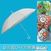 直立雨傘創意兒童繪畫DIY傘直柄糖果彩色透明韓國舞蹈傘加厚環保透明 NMS陽光好物