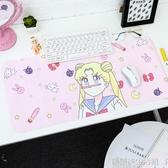2張】美少女心可愛卡通動漫女生粉色pu皮質電腦超大碼防水滑鼠墊 優樂美