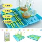 奶瓶架 水草造型可收納好攜帶晾乾奶瓶架