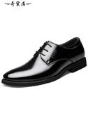皮鞋男士真皮休閒秋冬季加絨保暖韓版青年內增高英倫商務正裝鞋子