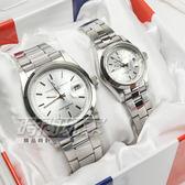 valentino coupeau 范倫鐵諾 現貨 極簡時刻不銹鋼情人對錶 男女錶 V12168T銀小+V12168T銀大【時間玩家】