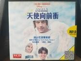 挖寶二手片-V04-009-正版VCD-電影【天使向前衝】克里斯多福洛伊 迪士尼(直購價)