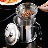 油壺 不銹鋼油壺家用帶濾網儲油罐壺帶蓋油瓶廚房過濾油罐濾油神器【幸福小屋】