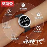 智能手錶多功能防水運動電子錶 NSB-42