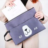 a4文件袋雙拉鍊帆布韓國小清新補習袋補課包手提袋檔案袋資料袋 免運直出 聖誕交換禮物