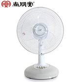 尚朋堂12吋桌上型電風扇SF-1266【愛買】
