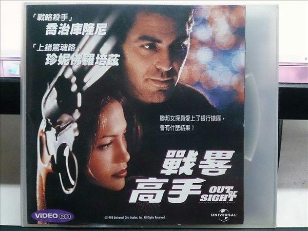 影音專賣店-V38-014-正版VCD【戰略高手】-喬治克隆尼*珍妮佛羅培茲