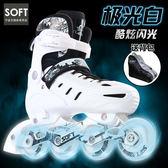 天鵝溜冰鞋成人旱冰鞋滑冰鞋兒童全套裝直排輪滑鞋初學者男女可調『潮流世家』