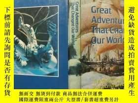 二手書博民逛書店great罕見adventures that changed o
