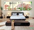 【優樂】無框畫裝飾畫蘭若氣清蘭花客廳花卉背景墻臥室床頭墻掛畫