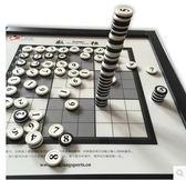 九宮格數獨遊戲棋磁性吸力大號三合壹五子黑白棋親子互動益智玩具 【限時88折】