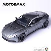 玩具車 MOTORMAX1:24 阿斯頓馬丁DB11跑車模型汽車仿真合金車模 魔方數碼館