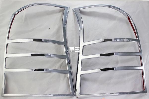 【車王小舖】豐田 Toyota Wish 後燈框 尾燈框 裝飾框