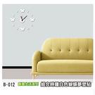 壁貼 / 牆貼 B-012創意生活系列--組合時鐘白色蝴蝶夢壁貼 高級創意大尺寸-賣點購物