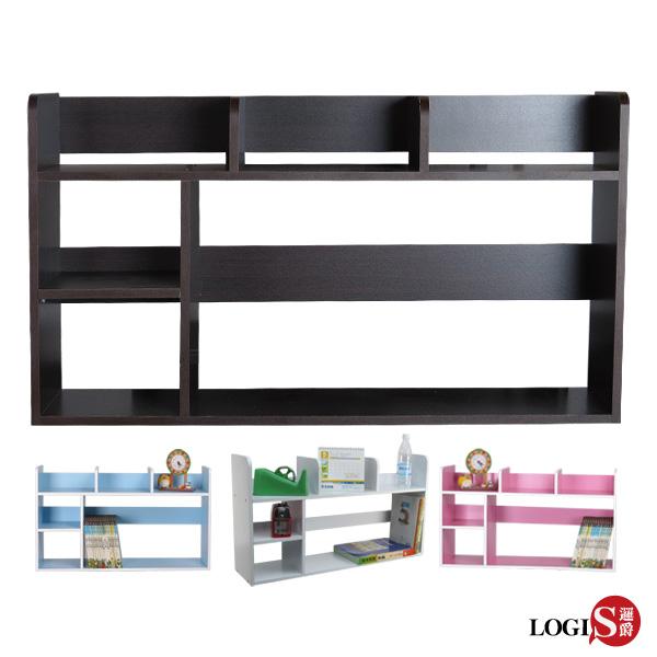 邏爵LOGIS~ 可夢防潑水書架 桌上架 置物架 CD架【051】