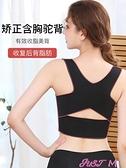 運動內衣美背文胸背心式調整型收副乳運動內衣女無鋼圈無痕小胸罩聚攏薄款 JUST M