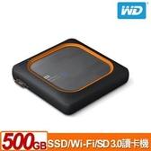 【綠蔭-免運】WD My Passport Wireless SSD 500GB 外接式Wi-Fi固態硬碟