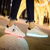 學生七彩燈韓版鬼步舞鞋子男USB充電夜光鞋