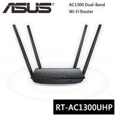 全新 ASUS華碩 RT-AC1300UHP 無線分享器 天線加強版