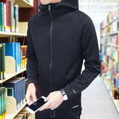 拉鍊開衫連帽衛衣男大碼學生長袖潮牌男韓版運動外套男裝上衣   琉璃美衣