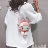 可愛小包包新款潮軟萌愛心花朵兔子包卡通硅膠手機包女斜背包 雙12購物節