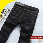 低價衝量-直筒牛仔褲黑色牛仔褲男修身直筒春秋款新品青年男士春夏季薄款長褲子潮