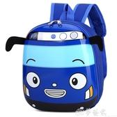 雙肩包 卡通嬰幼兒園書包小班3歲女男童韓版可愛寶寶包包小孩旅游背包潮2 夢藝