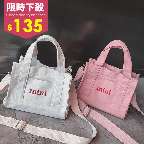 手提包-日系mini刺繡字母素色百搭手提肩背包【AN SHOP】