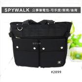 SPYWALK 筆電包 #2899 黑色 公事包 三用包 商務包 行動辦公室 側背 肩背 手提 後背 免運桔子小妹