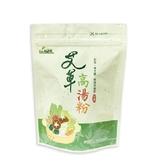 【艾草之家】蔬之香高湯粉