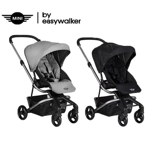 Easywalker MINI Charley 嬰幼兒推車【贈 前扶手+增.高器+JOLLY-PALLY包推車】
