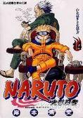 火影忍者NARUTO14