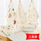 3條裝嬰兒小毛巾寶寶純棉新生兒超柔