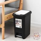 腳踏式垃圾桶有蓋創意塑料衛生間家用廁所廚房手按腳踩帶蓋紙簍小 JY