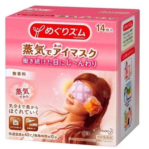 花王蒸氣眼罩 無香料14入1盒
