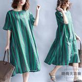 大碼女裝連身裙顯瘦中長款休閒文藝短袖裙子【時尚大衣櫥】