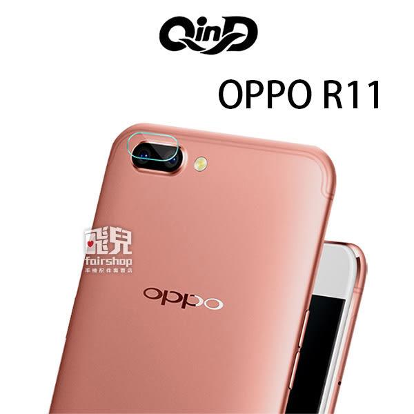 【飛兒】QIND OPPO R11 鏡頭玻璃貼 鏡頭貼 兩片裝 硬度9H (K)