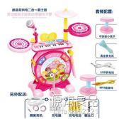 寶寶多功能電子琴鋼琴兒童1-3歲初學音樂玩具可彈奏女孩早教嬰幼YYJ    原本良品