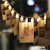 led裝飾燈相片創意夾子燈串彩燈閃燈串燈星星燈臥室房間裝飾浪漫照片牆 陽光好物