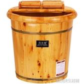 百年羚香柏木足浴桶泡腳木桶家用帶蓋洗腳桶木質足浴盆實木加高 YDL