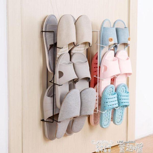 鞋架 居家家鐵藝壁掛式鞋架家用多層收納鞋架子浴室掛墻鞋子拖鞋收納架 童趣屋