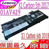 LENOVO 電池(原廠)-聯想 X1 Carbon 5代(2017年),X1 Carbon 6代(2018年),01AV429, 01AV430 ,01AV431, 01AV494