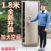 保險柜1.8米1.5米全鋼保險箱大型2米辦公室 保險箱珠寶柜指紋雙門 AW16907【123休閒館】