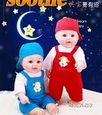 布娃娃玩具女孩可愛女生公主抱睡仿真嬰兒軟膠洋娃娃毛絨玩偶公仔「時尚彩紅屋」