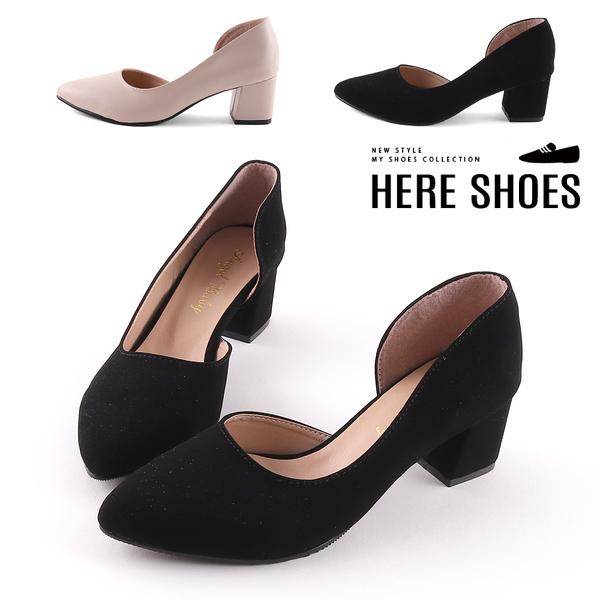 [Here Shoes]5.5cm跟鞋 皮革/絨面 尖頭粗跟高跟鞋 OL上班族 MIT台灣製-KT8809