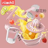 轉碗食 魯茜寶寶輔食研磨器 手動食物輔食工具嬰兒果泥料理機防摔研磨碗 情人節禮物